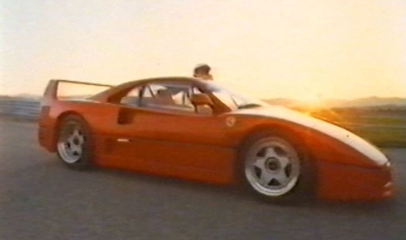 Side view of the F40